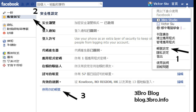 disable-fb-1