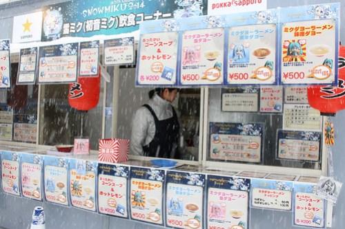 雪ミク飲食コーナー