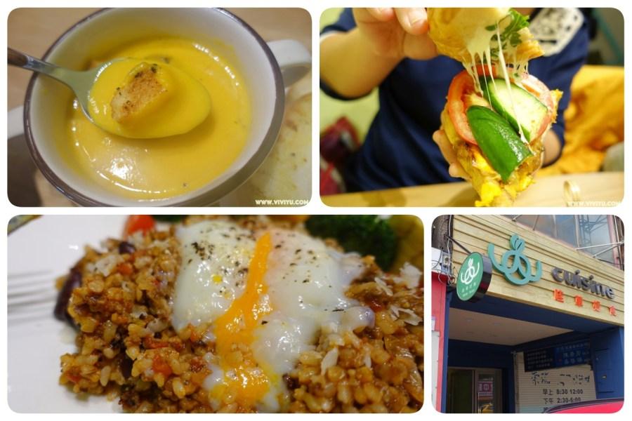 WOW CUISINE,八德介壽路美食,八德美食,八德餐廳,哇草好食,大湳美食,大湳餐廳,桃園美食,養生餐廳 @VIVIYU小世界