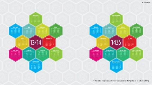 1434 Hijri Hex Calender (130104801)