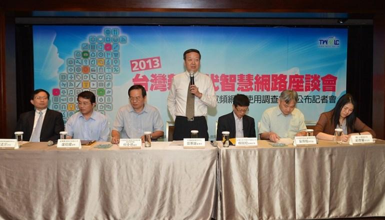 2013台灣新世代智慧網路座談會-1