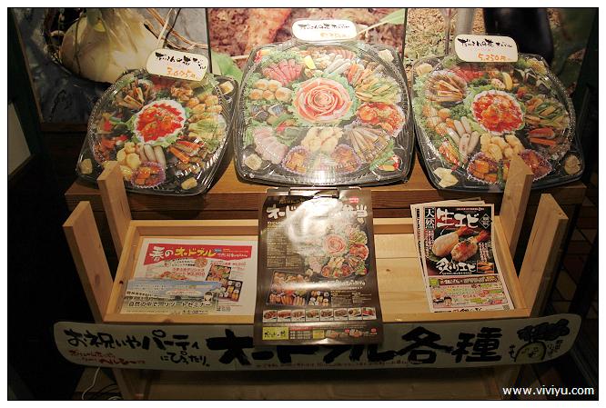 日本,沖繩 @VIVIYU小世界