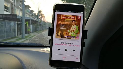 สมาร์ทโฟนก็เชื่อมต่อกับ Car G7