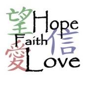 Chinese-Symbols-Hope-Faith-Love-Wall-Mural-Decal-Sticker-Art-Graphics-Wallpaper-Decor-1000x1000