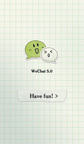 01_《WeChat Android 5.0上路》版本更新歡迎頁面-阿We小Chat