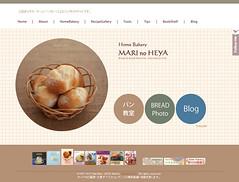 mari2web-top-page
