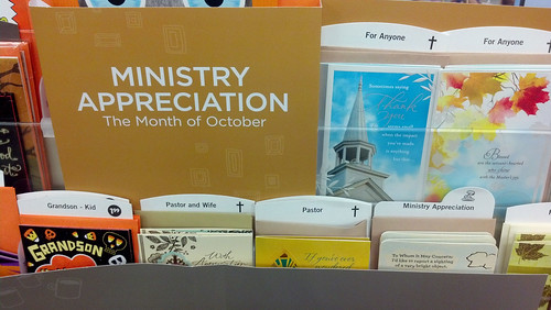 Hallmark Card Display