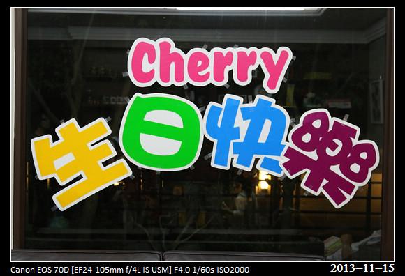 20131115_Cherry_Party