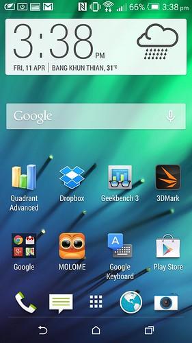 Home screen ของ HTC One M8