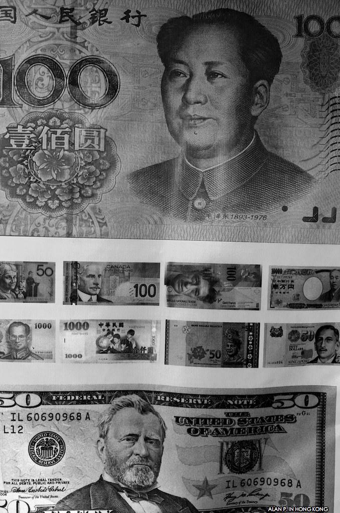 RMB / USD