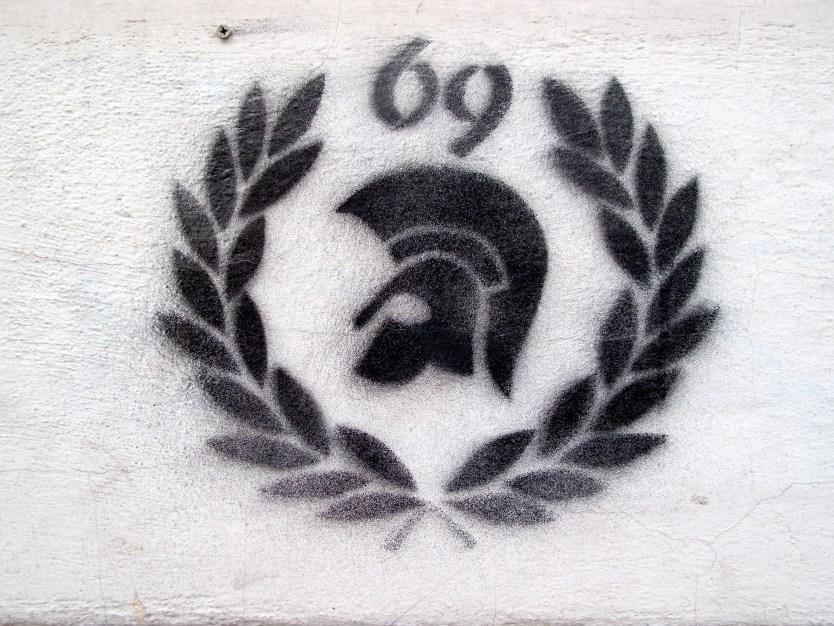 Trojan - Stencil