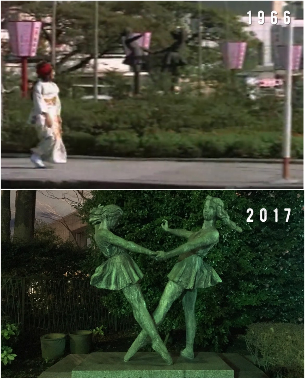 Love in Tokyo : みどりのリズム像 1966 2016