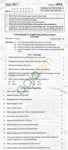 CBSE Board Exam 2013 Class XII Question Paper -Typography & Computer Applications (English)