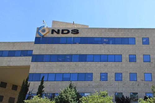 NDS becomes Cisco