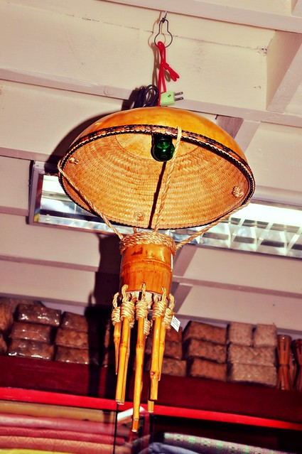 Katukong Lamp