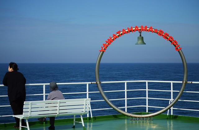 Yawatahama Beppu Ferry