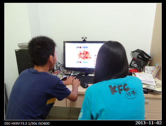 20131102_Game