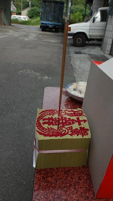 七夕祭拜七娘媽 (14)