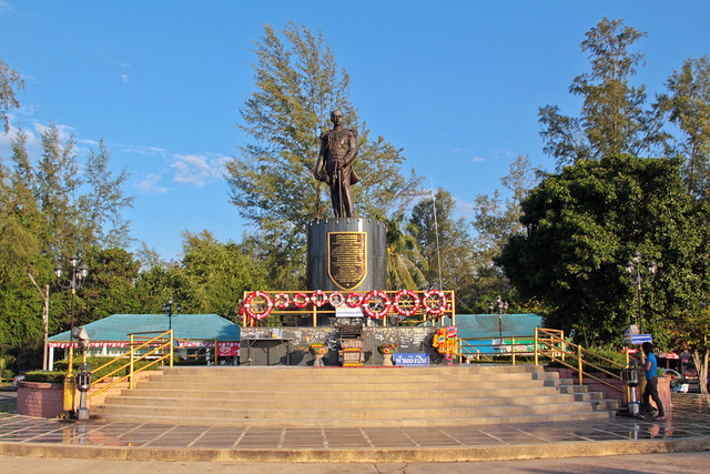 Songkhla Municipal Song Thale Park
