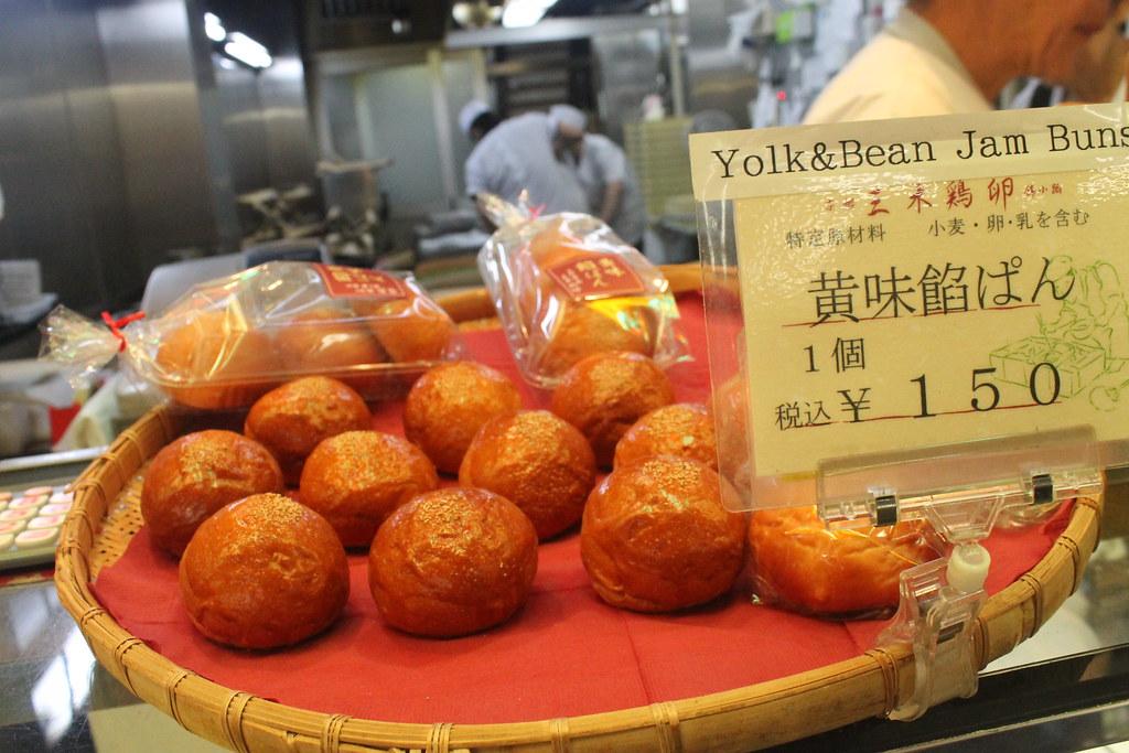 Bollos de gelatina de yema y judía, en Nishiki Market