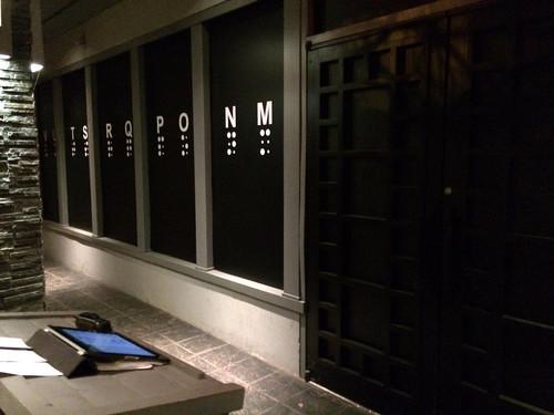 Dark Table Vancouver