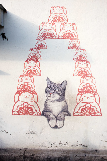 Love Me Like Your Fortune Cat, Artist: Gat Lebuh.