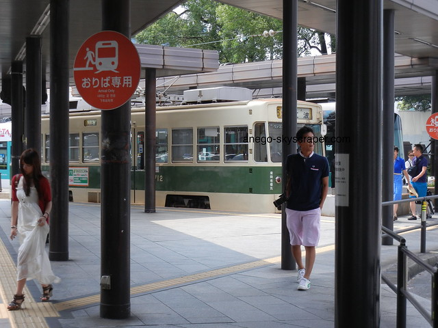 広島トラム 広島駅