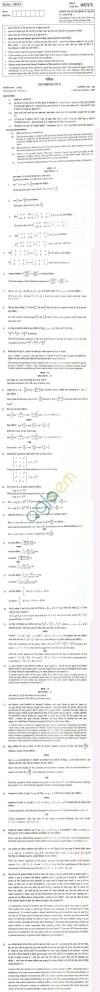 CBSE Board Exam 2013 Class XII Question Paper -Mathematics