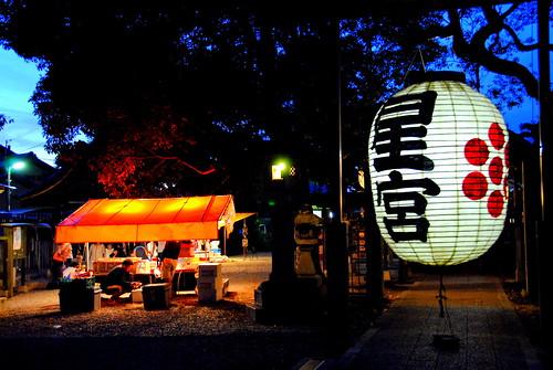 Festival in Kamiotai 006r