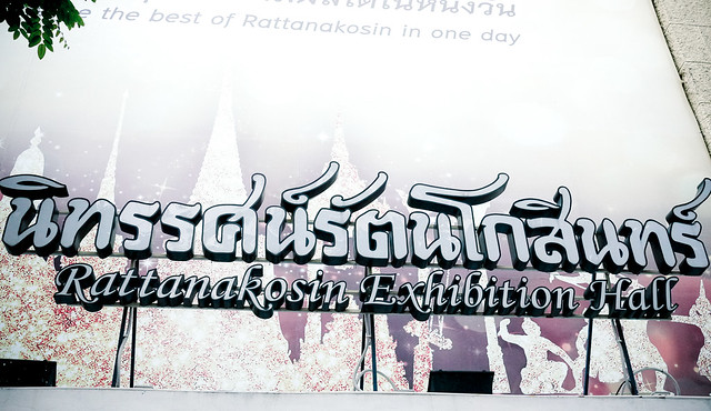 Nitasrattanakosin_42