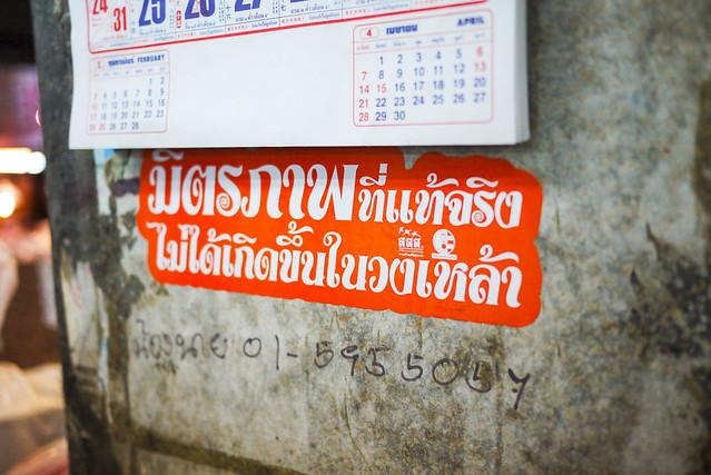 tr_csr_chiangmai095