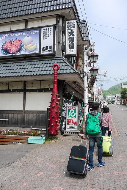 Hokkaido_day3_08