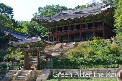 Seoul South Korea Changdeukgung Palace Secret Garden