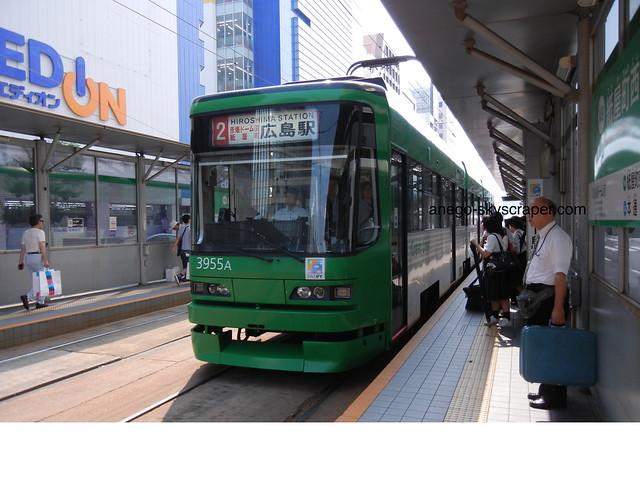 広島 トラム 緑