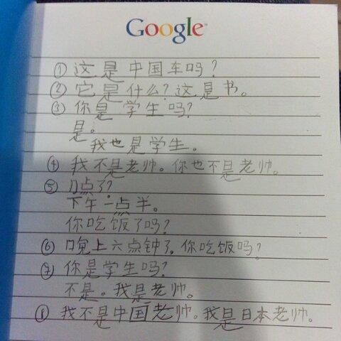 my-homework