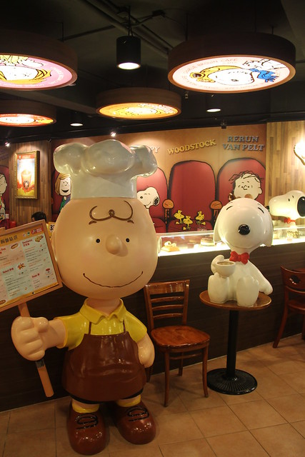 Charlie Brown Café