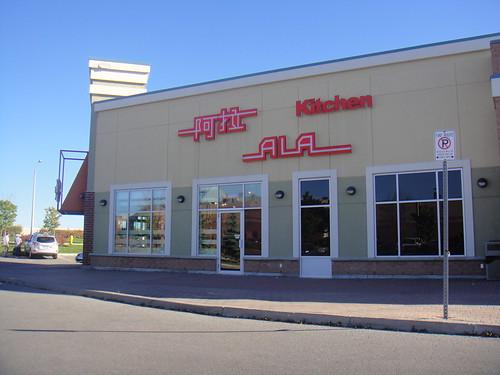 A LA Kitchen storefront
