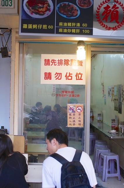 130428_trip-taiwan68