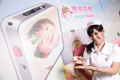 【寶貝天使 Angel Baby】全球最輕巧、方便、簡單的衛星定位器