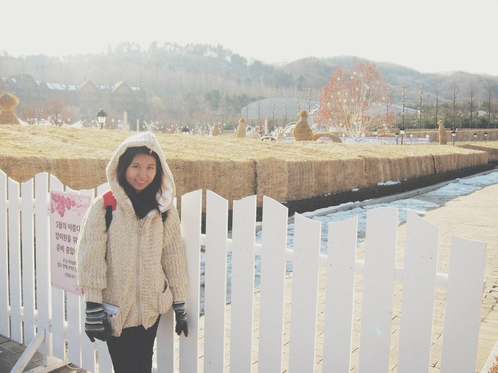 Everland, Korea