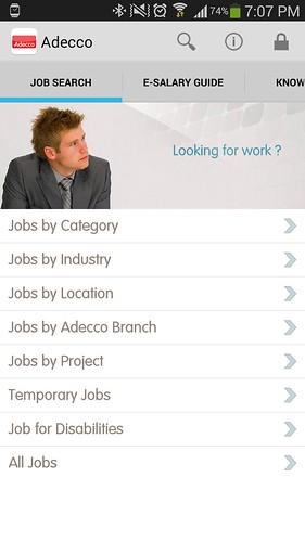 หน้าค้นหางาน ค้นหาได้จากเงื่อนไขต่างๆ มากมาย