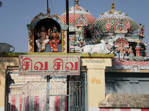 Thiruvaneswarar Temple for Pooratadhi Nakshathiram