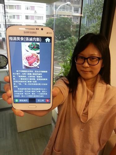 中華電信全新升級的《導航王》APP,具有30萬筆以上店家資訊,每月500家店家好康優惠,另與壹週刊「飲食男女」特刊合作,讓客戶將最新、最夯的娛樂資訊盡入手中。