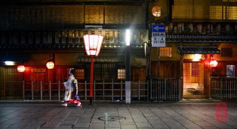 Geisha in the night.