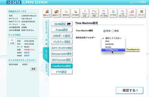 ScreenSnapz212