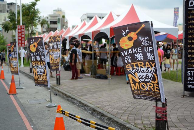 Wake Up 音樂祭