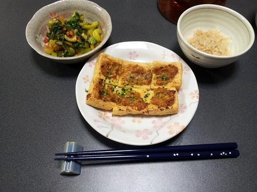 Aburaage Misoyaki