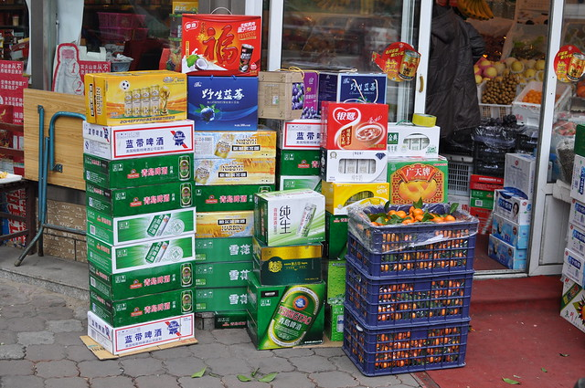 Buying alcohol in Dandong