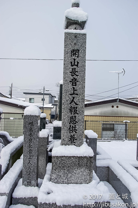 kimyouji
