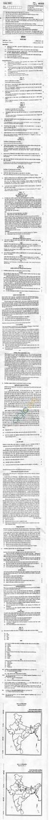 CBSE Board Exam 2013 Class XII Question Paper -History